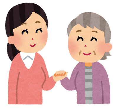 お年寄りの手を取る女性のイラスト