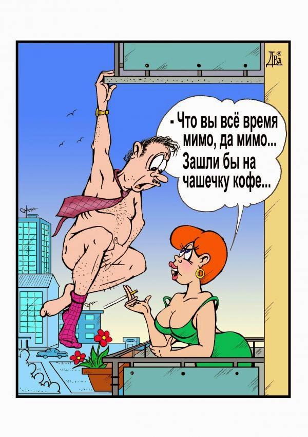анекдоты про онанистов