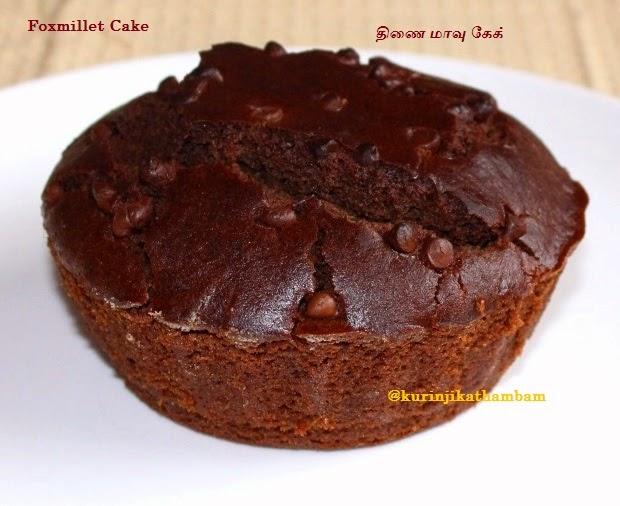 Foxtail Millet Cake / Foxtail Millet Recipes