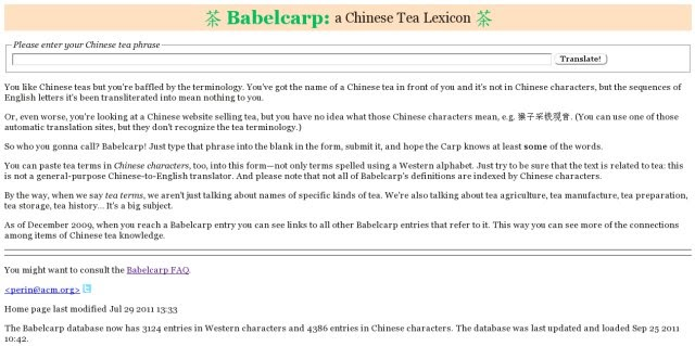 Babelcarp A Website For Translating Chinese Tea Terminology Alex