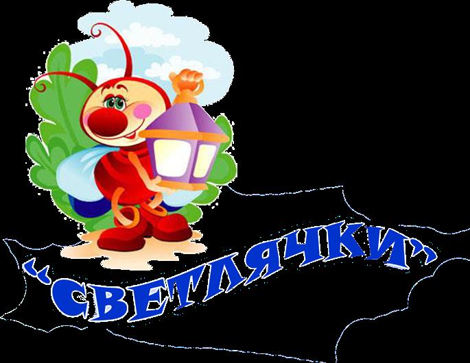 """акция """"Шагаем Пришвинскими тропами"""""""
