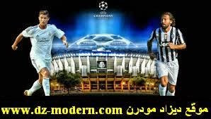 مباراة ريال مدريد ويوفنتوس match real madrid vs juventus