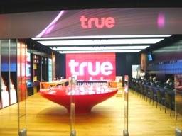 งาน Part time ร้าน True Shop (75บ./ชม.) (จำนวนมาก)