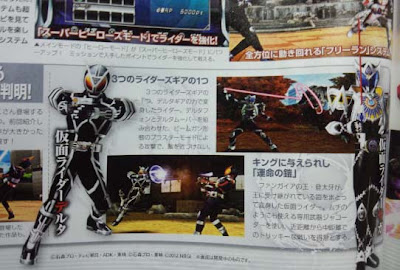 Kamen Rider Delta, Saga & More Confirmed in Super Climax Heroes