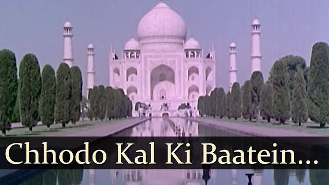 Chhodo Kal Ki Baatein Guitar Chords | Hum Hindustani | Desh Bhakti Patriotic Song