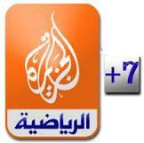مشاهدة قناة الجزيرة الرياضية +7 بث مباشر watch jsc sport aljazeera sport plus +7 live tv
