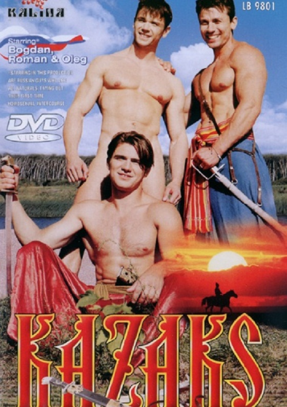 Порно филм для геев
