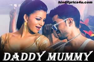 Daddy Mummy