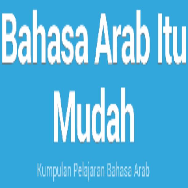Kumpulan Pelajaran Bahasa Arab