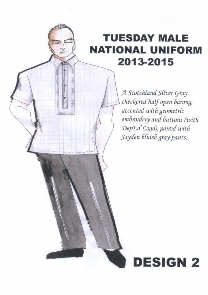 2015 Uniforms