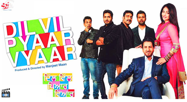 Dil Vil Pyaar Vyaar 2014 Movie