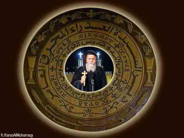 صور القديس ميخائيل البحيري من تصميم الراهب القمص كاراس المحرقي