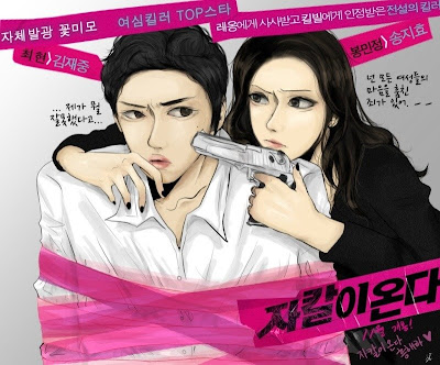 Subtitle Indonesia Jackal Is Coming
