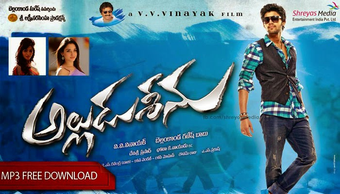Alludu Sreenu (2014) Telugu Mp3 Songs Download