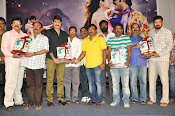Dhee Ante Dhee audio platinum disk-thumbnail-16