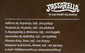 Ζαχαροπλαστεία Passarella
