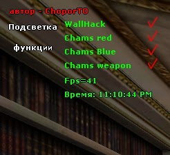 Point Blank Red Blue Dxhook Wallhack Menü v22.05.2013 indir