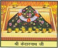 Kedarnath Know-the-importance-and-glory-of-12-Jyothirlingams-केदारनाथ-जानिए 12 ज्योतिर्लिंगों का महत्व व महिमा