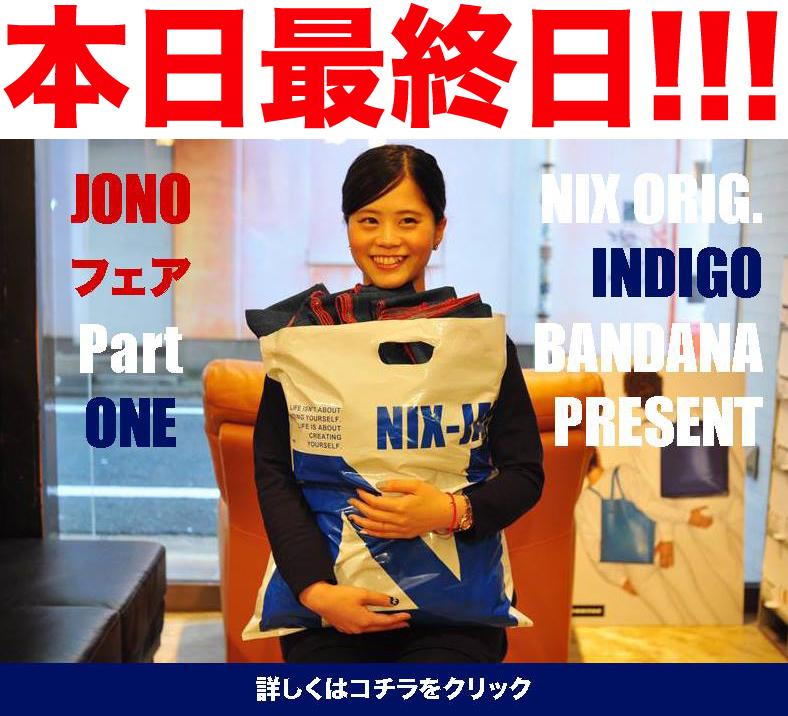 http://nix-c.blogspot.jp/2015/10/blog-post_4.html