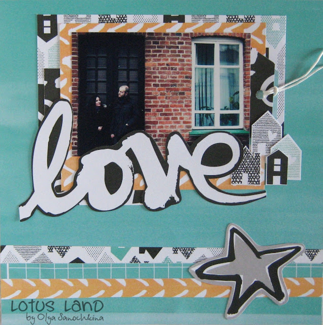 lo - love, скрап-страничка