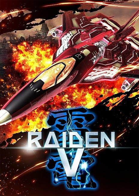 http://www.shopncsx.com/raidenv.aspx