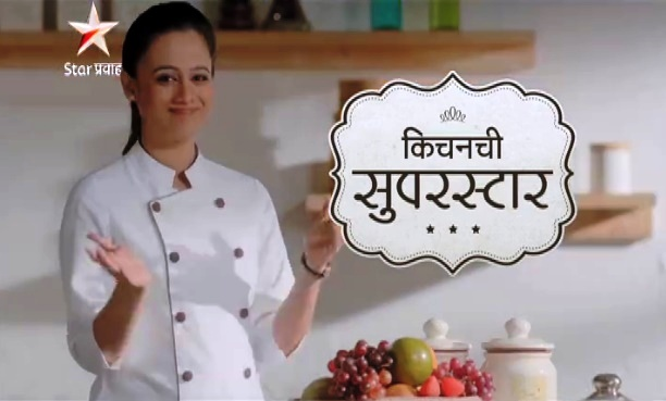 Spruha Joshi in 'Kitchen Chi Superstar'