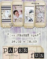 http://jkdesignstudio.blogspot.ru/2015/02/blog-post_26.html