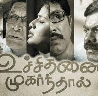 Uchithanai Mukarnthal (2011) Mediafire Mp3 Tamil movie Songs download{ilovemediafire.blogspot.com}