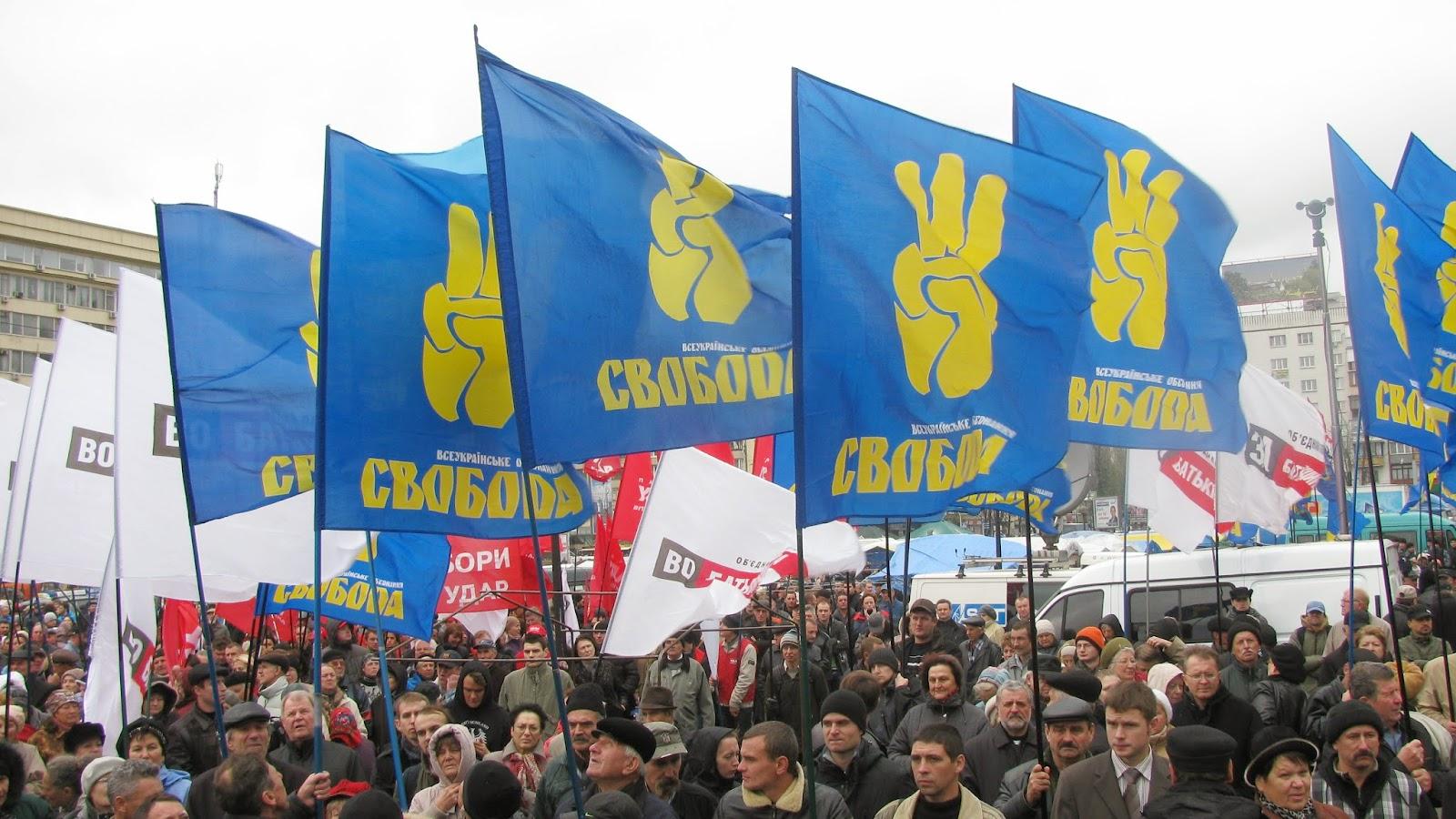 Свободу украини фото 5 фотография