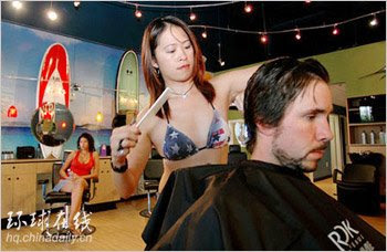 World's first bikini hair salon