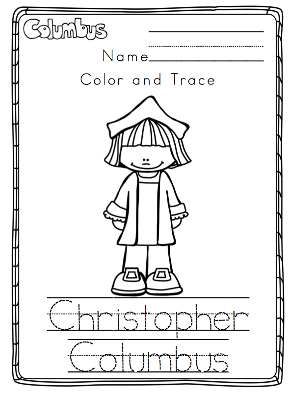 Columbus Day Printable 2014 Preschool Printables – Columbus Day Worksheets