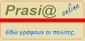 Prassia online