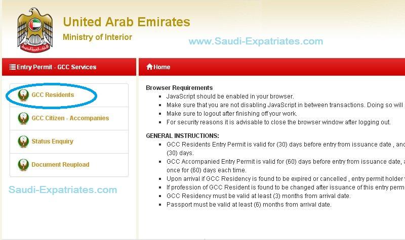 Online Uae Visa Application