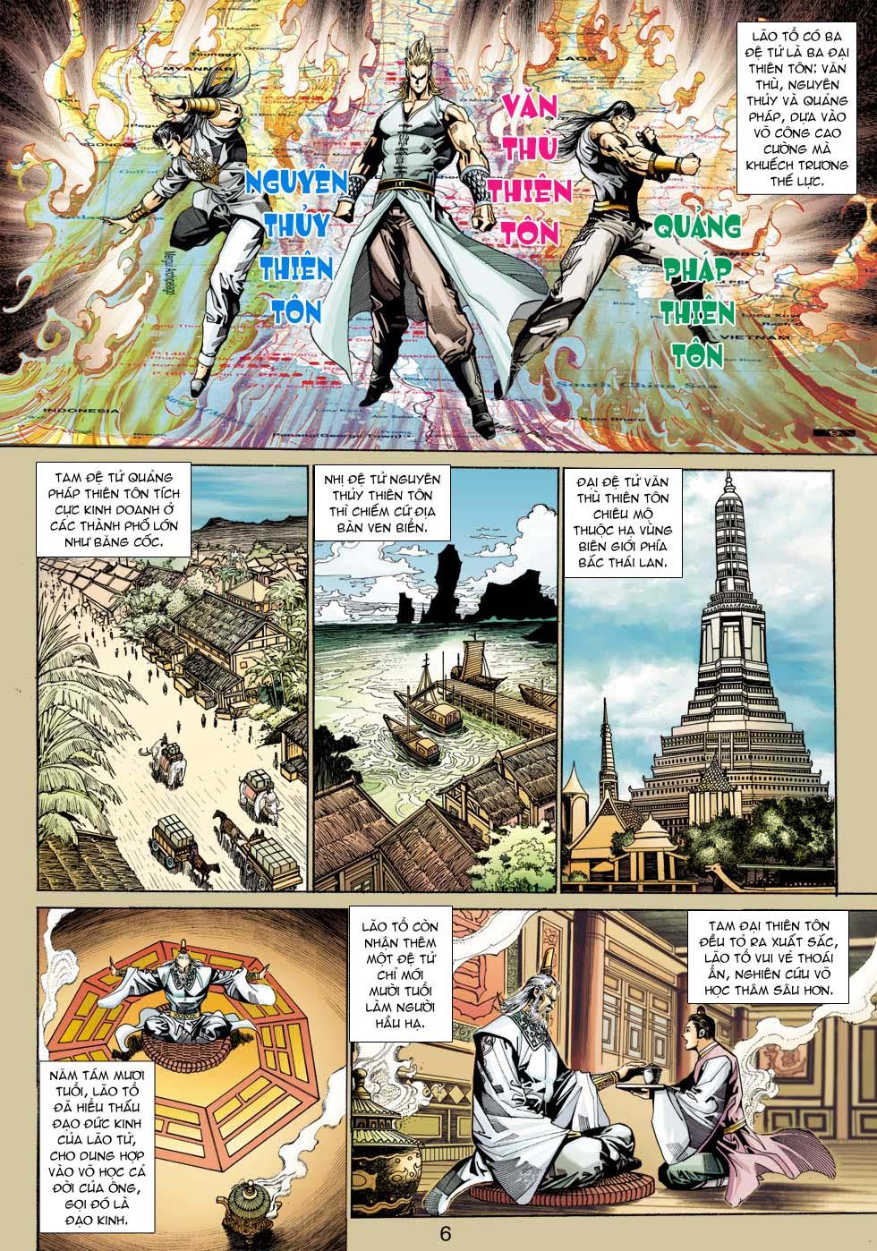 Tân Tác Long Hổ Môn chap 343 - Trang 6