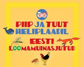 CD Piip ja Tuut heliplaadil MÜÜGIL poodides + Piip ja Tuut Mängumajas + Teatri Kodus Tartus