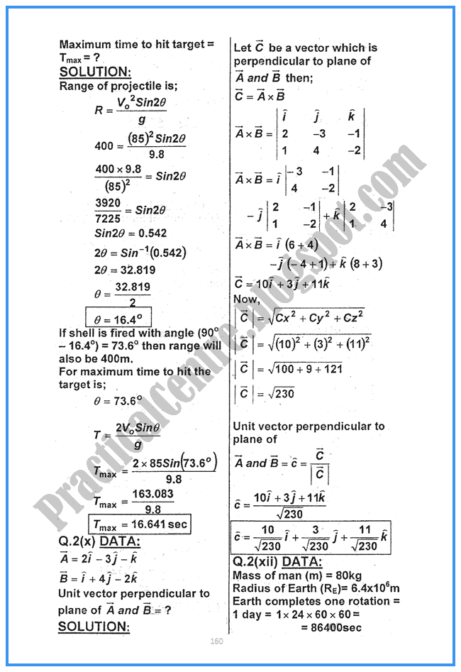 Physics-Numericals-Solve-2014-Five-year-paper-class-XI