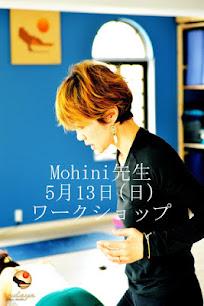 【詳細後日】5月13日(日)Mohiuni先生ワークショップ