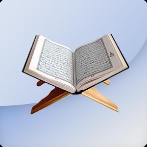 Manfaat Menghafal Al-Qur'an