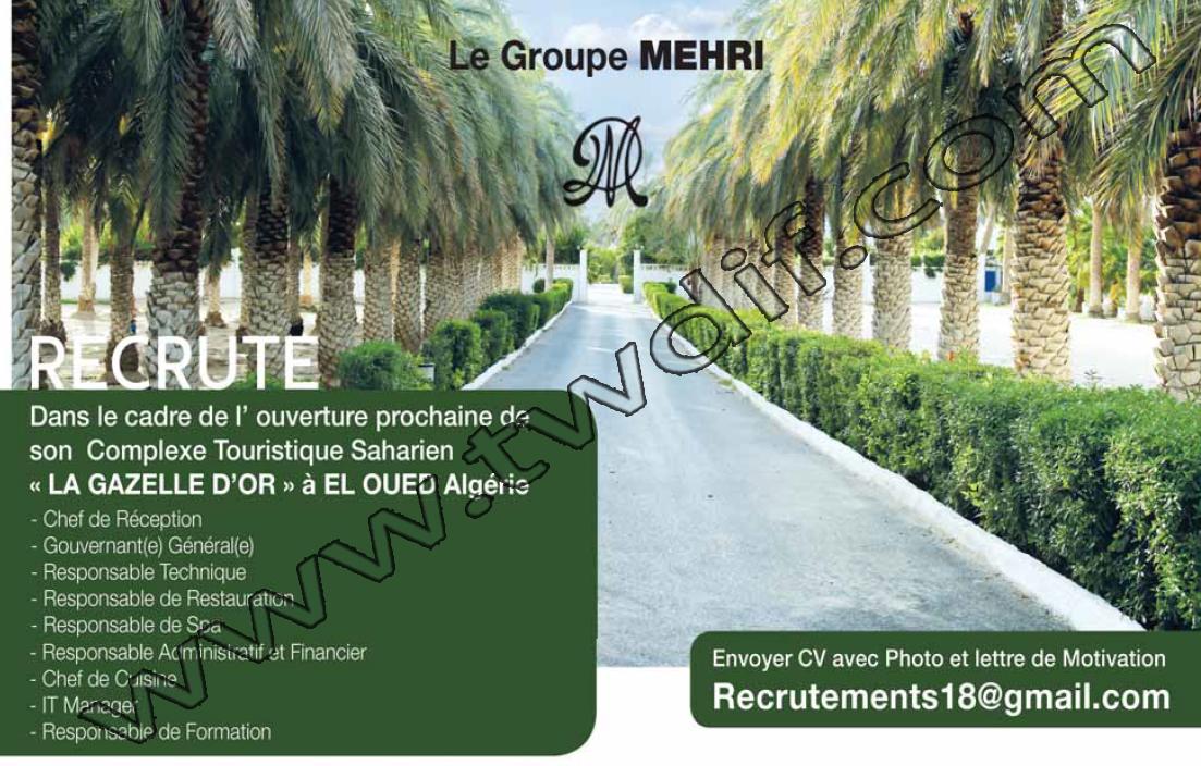 مسابقة توظيف في Groupe MEHRI 18