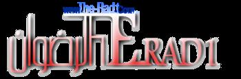 مدونة الرضوان The-Rad1