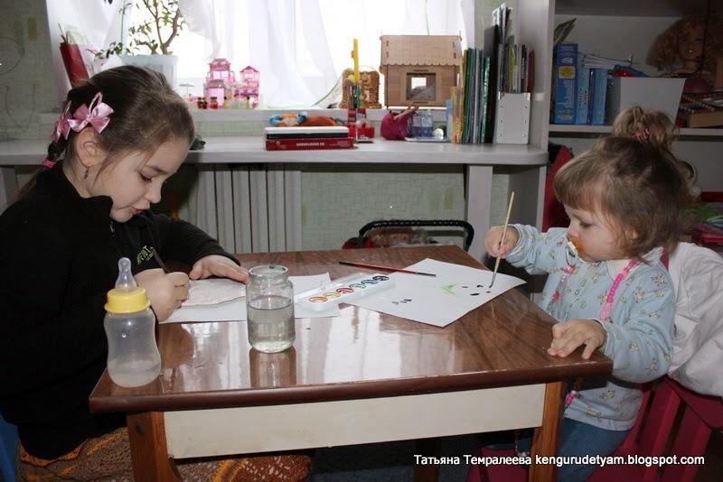 квест для детей 6 лет