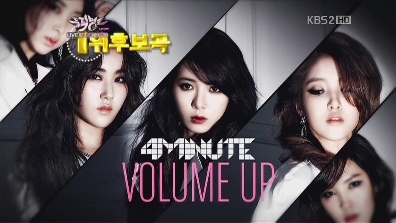 [Perf] 4Minute   Volume Up @ KBS Music Bank 120420