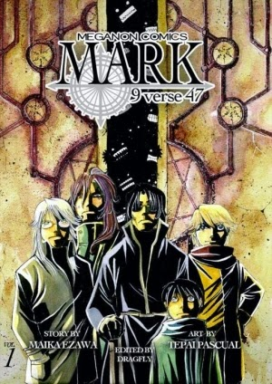 Mark 9 Verse 7