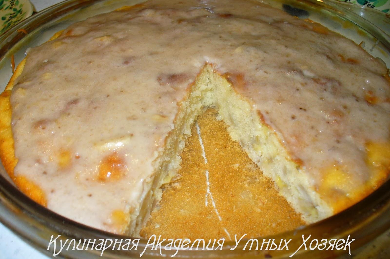 Пирог из переспелых бананов рецепты