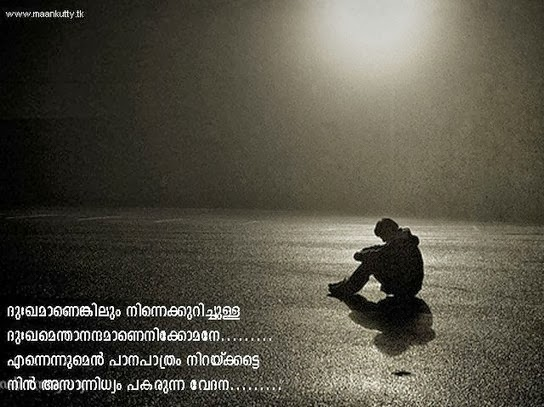 Tamil Sad Love Quotes Sad love wallpapers with