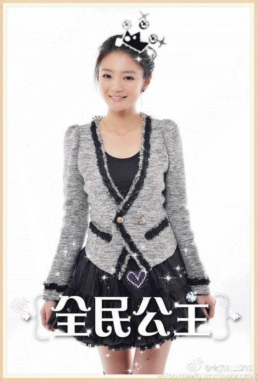 Hinh-anh-phim-Toan-dan-cong-chua-The-Princess-2013_01.jpg