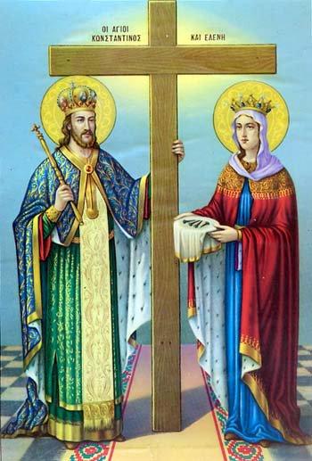 Άγιος Κωνσταντίνος-Αγία Ελένη-xronia polla-χρόνια πολλά-γιορτές Αγίων