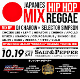DJ Charow & Sipmson MIX