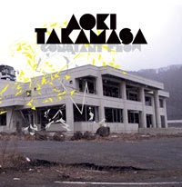 http://www.svakt.net/catalogue-2/aoki-takamasa-constant-flow/