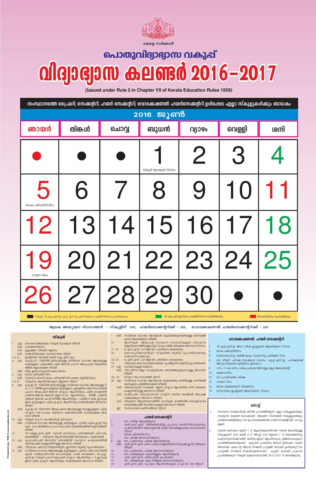 EDUCATIONAL CALENDER